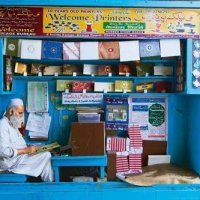 Mint: The Urdu and Arabic Calligraphers of Hyderabad